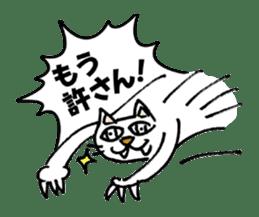 Strange cat stickers. sticker #2859107