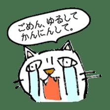 Strange cat stickers. sticker #2859108