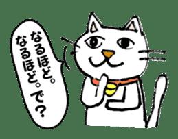 Strange cat stickers. sticker #2859109