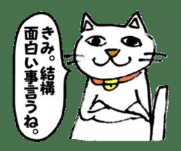 Strange cat stickers. sticker #2859110