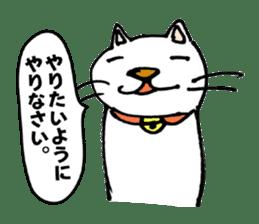 Strange cat stickers. sticker #2859113