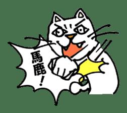Strange cat stickers. sticker #2859114