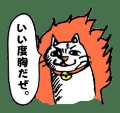Strange cat stickers. sticker #2859119