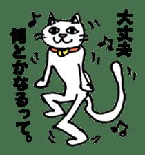 Strange cat stickers. sticker #2859121