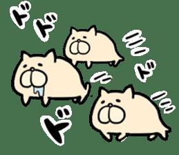LUCKY CAT!!UN-NYAN sticker #2863630