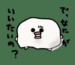 Annoying marshmallow. sticker #2868291