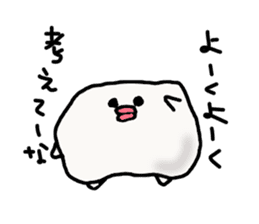 Annoying marshmallow. sticker #2868295