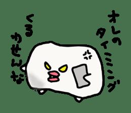 Annoying marshmallow. sticker #2868297