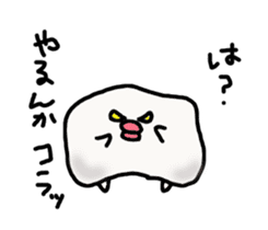 Annoying marshmallow. sticker #2868299