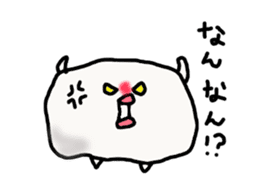 Annoying marshmallow. sticker #2868301