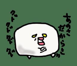 Annoying marshmallow. sticker #2868308