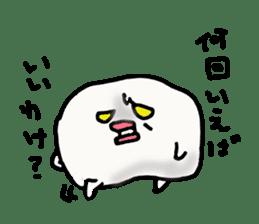 Annoying marshmallow. sticker #2868309