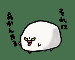 Annoying marshmallow. sticker #2868311