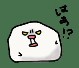 Annoying marshmallow. sticker #2868313