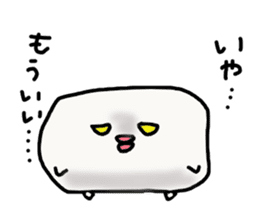 Annoying marshmallow. sticker #2868314