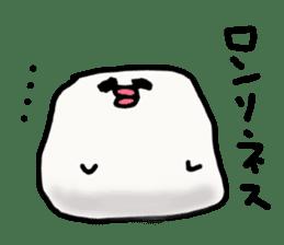 Annoying marshmallow. sticker #2868318