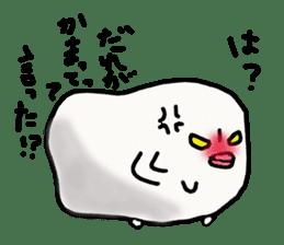 Annoying marshmallow. sticker #2868319