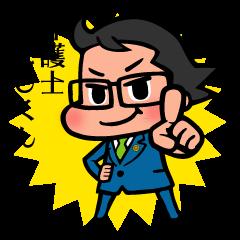 Of the lawyer Mr tadashi