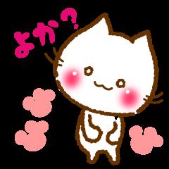 Hakata dialect cat tsukushi