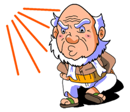 Strict grandfather sticker #2883404