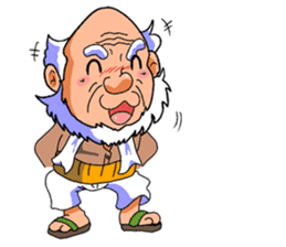 Strict grandfather sticker #2883408