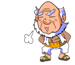 Strict grandfather sticker #2883409