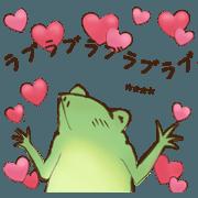 สติ๊กเกอร์ไลน์ Japanese animals <custom ver.>