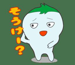 Let's use it in Hamamatsu sticker #2887774