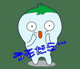 Let's use it in Hamamatsu sticker #2887775