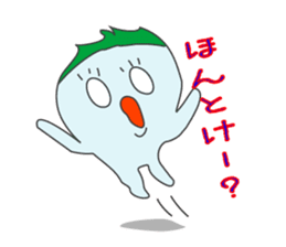 Let's use it in Hamamatsu sticker #2887776