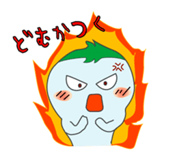 Let's use it in Hamamatsu sticker #2887777