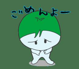 Let's use it in Hamamatsu sticker #2887778