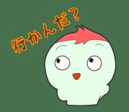 Let's use it in Hamamatsu sticker #2887779