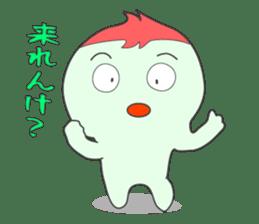 Let's use it in Hamamatsu sticker #2887780