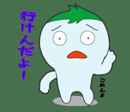 Let's use it in Hamamatsu sticker #2887781
