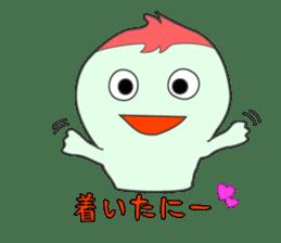 Let's use it in Hamamatsu sticker #2887784