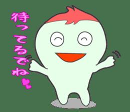 Let's use it in Hamamatsu sticker #2887785