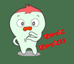 Let's use it in Hamamatsu sticker #2887786