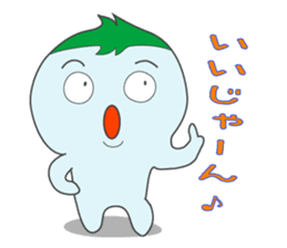Let's use it in Hamamatsu sticker #2887787