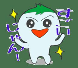 Let's use it in Hamamatsu sticker #2887788