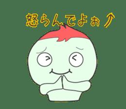 Let's use it in Hamamatsu sticker #2887791