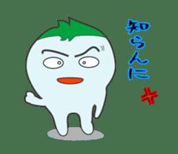 Let's use it in Hamamatsu sticker #2887792