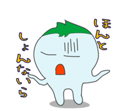Let's use it in Hamamatsu sticker #2887793