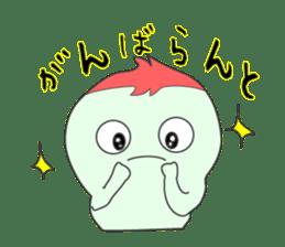 Let's use it in Hamamatsu sticker #2887795