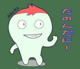 Let's use it in Hamamatsu sticker #2887796