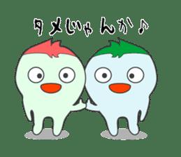 Let's use it in Hamamatsu sticker #2887801