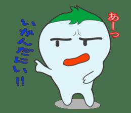 Let's use it in Hamamatsu sticker #2887805