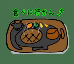 Let's use it in Hamamatsu sticker #2887808