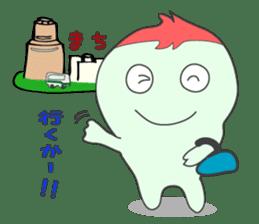 Let's use it in Hamamatsu sticker #2887809