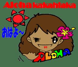 Hawaiian  Family Vol.1 Aloha message sticker #2888580